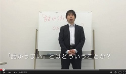 hanashi1