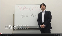 hanashi2